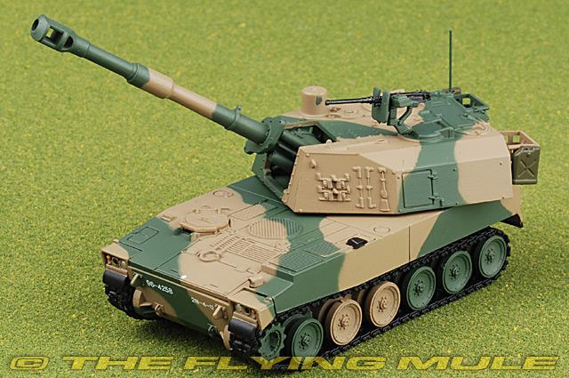 DeAgostini 1:72 Mitsubishi Type 75 Self-Propelled Howitzer JGSDF Japan DAJSDF45