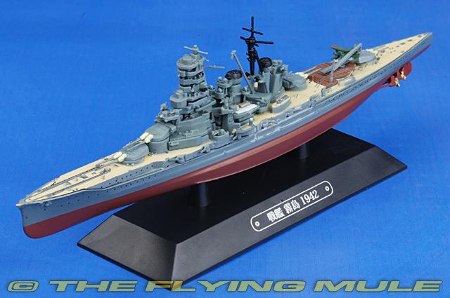 Kongo-class Battleship 1:1100 Diecast Model - Eaglemoss EG-WW0007