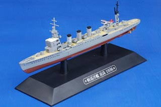 Nagara-class Light Cruiser Diecast Model, IJN, Nagara, 1936